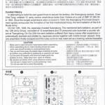 CAMs-VCL-A4E12-13-150x150 VCL Schwimmpanzer A4E12 von CAMs (Maßstab 1:35)