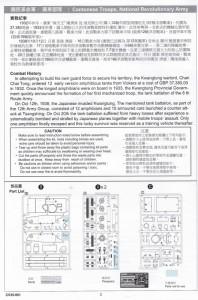 CAMs-VCL-A4E12-13-198x300 CAMs VCL A4E12 (13)