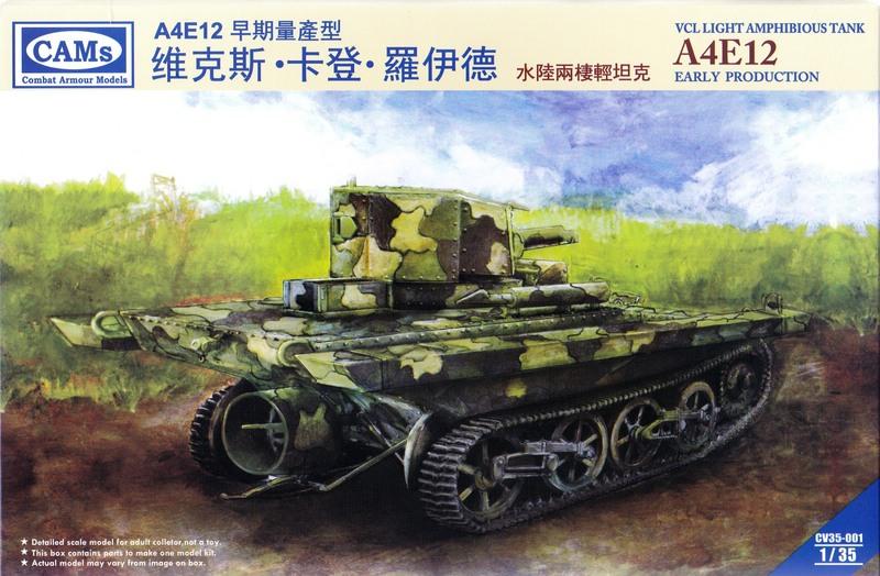 CAMs VCL A4E12 (14)
