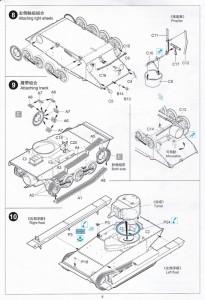 CAMs-VCL-A4E12-19-205x300 CAMs VCL A4E12 (19)