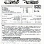 CAMs-VCL-A4E12-20-150x150 VCL Schwimmpanzer A4E12 von CAMs (Maßstab 1:35)
