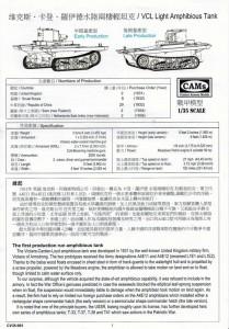 CAMs-VCL-A4E12-20-209x300 CAMs VCL A4E12 (20)
