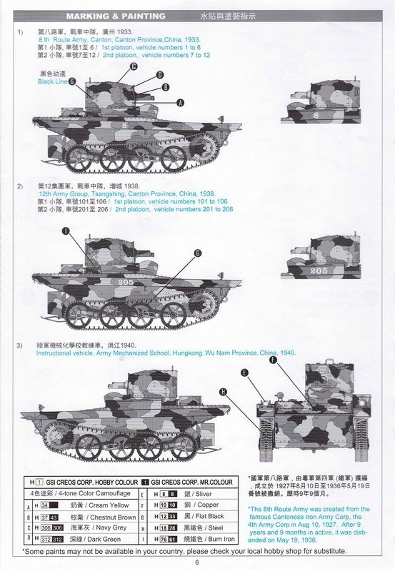 CAMs-VCL-A4E12-21 VCL Schwimmpanzer A4E12 von CAMs (Maßstab 1:35)
