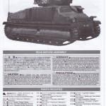 Tamiya-Somua-S-35-Bauanleitung-.1-150x150 SOMUA S-35 von Tamiya im Maßstab 1:35