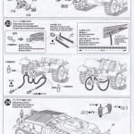 Tamiya-Somua-S-35-Bauanleitung.10-150x150 SOMUA S-35 von Tamiya im Maßstab 1:35