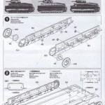 Tamiya-Somua-S-35-Bauanleitung.2-150x150 SOMUA S-35 von Tamiya im Maßstab 1:35