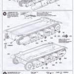 Tamiya-Somua-S-35-Bauanleitung.5-150x150 SOMUA S-35 von Tamiya im Maßstab 1:35