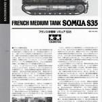 Tamiya-Somua-S-35-Info.1-150x150 SOMUA S-35 von Tamiya im Maßstab 1:35