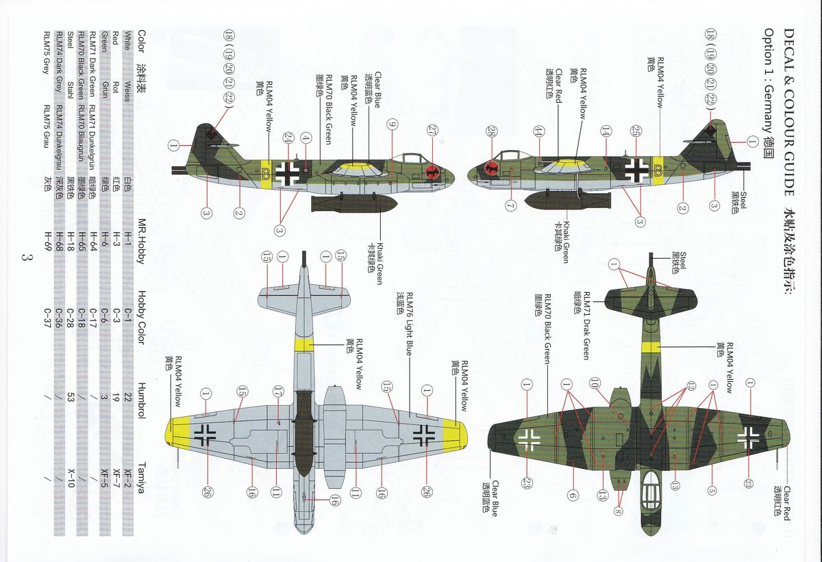 BRONCO-BV-P-178-Dive-Bomber-3 BV P 178 Dive Bomber von Bronco (1:72)