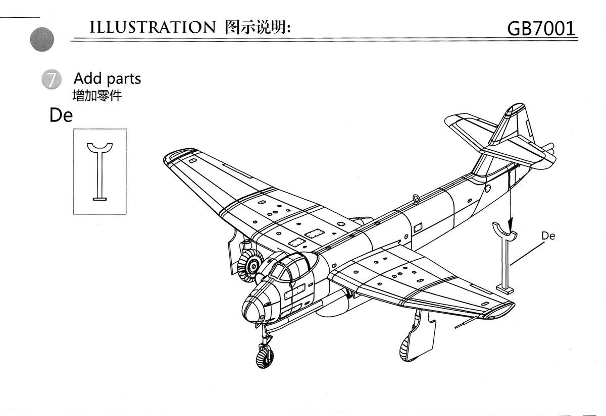 BRONCO-BV-P-178-Dive-Bomber-5 BV P 178 Dive Bomber von Bronco (1:72)