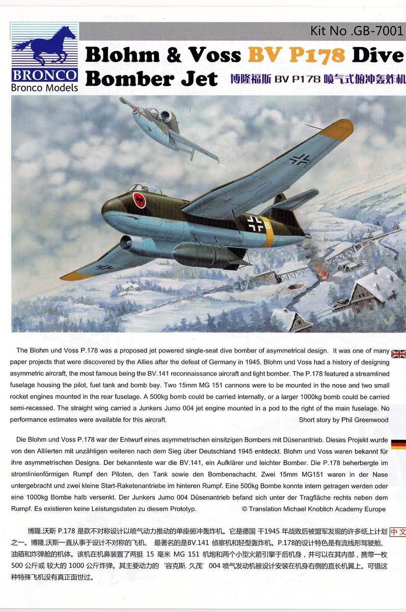 BRONCO-BV-P-178-Dive-Bomber-9 BV P 178 Dive Bomber von Bronco (1:72)