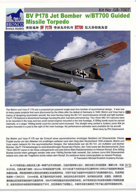 BRONCO-BV-P-178-mit-BT-700-5 Blohm&Voss BV P 178 mit BT 700 von Bronco (1:72)