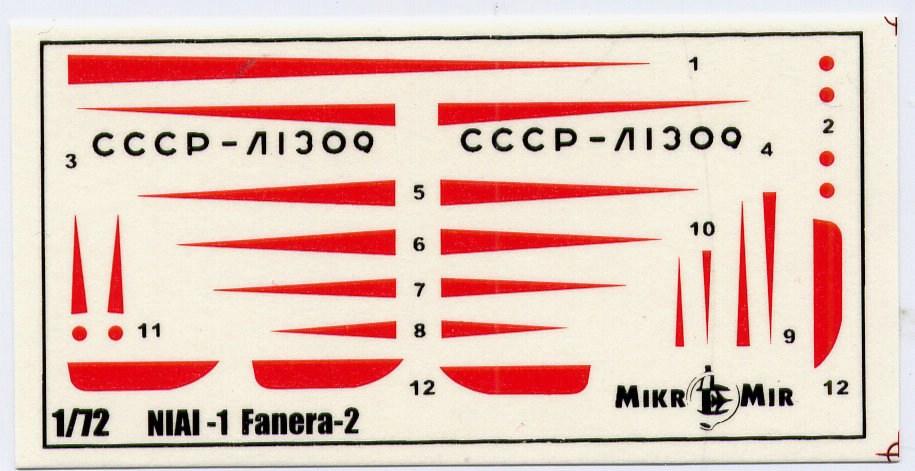 MikroMir-NIAI-1-Fanera-2-15 Exoten der sowjetischen Luftfahrt - heute: Fanera-2 von MikroMir (1:72)