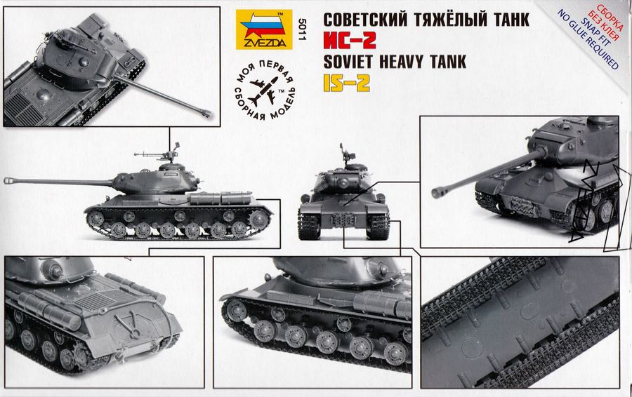 Zvezda-IS-2-1zu72-12 IS-2 von Zvezda im Maßstab 1:72