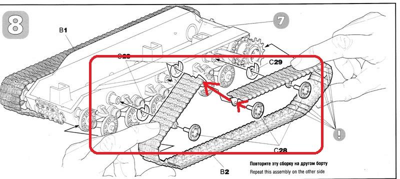 Zvezda-IS-2-Kettenmontage IS-2 von Zvezda im Maßstab 1:72