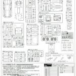 Aoshima-Lamborghini-Aventador-1-150x150 Lamborghini Aventador von Aoshima 1:24