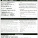 Aoshima-Lamborghini-Aventador-2-150x150 Lamborghini Aventador von Aoshima 1:24