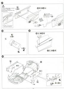 Aoshima-Lamborghini-Aventador-33-216x300 Aoshima Lamborghini Aventador (33)