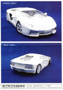 Aoshima-Lamborghini-Aventador-Zurüstteile-7-210x300 Aoshima Lamborghini Aventador Zurüstteile (7)