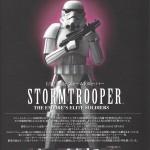 19-150x150 Star Wars Stormtrooper von Bandai in 1:12