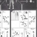 73-150x150 Star Wars Stormtrooper von Bandai in 1:12