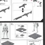 91-150x150 Star Wars Stormtrooper von Bandai in 1:12