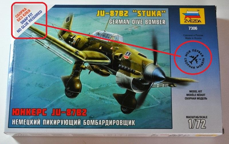 "Zvezda-Ju-87-Stuka-30-Kopie Die Junkers Ju 87 ""Stuka"" von Zvezda - anfängertauglich!"
