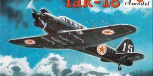 Jak-18 A-Model 72203