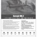 a-150x150 Britischer Korsar der Lüfte - Vought Corsair MK.2 1:48 Hobby Boss 80395