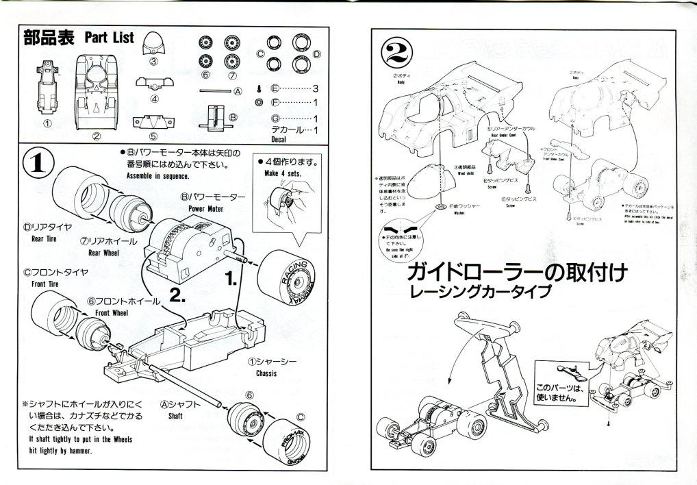 962_Egg_09 Porsche 962 C - Mitsuwa Model - 1:irgendwas