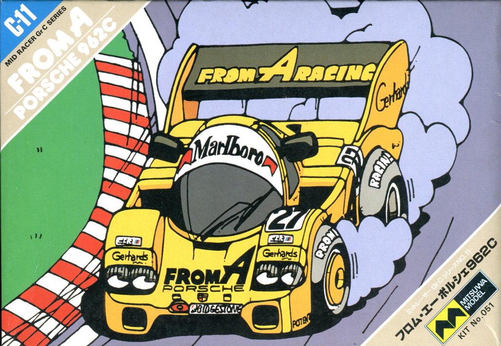 962_Egg_13 Porsche 962 C - Mitsuwa Model - 1:irgendwas