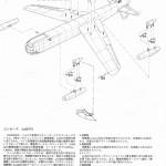 HUMA-Junkers-Ju-287-8-150x150 Legenden des Modellbaus - heute: HUMA Junkers Ju 287
