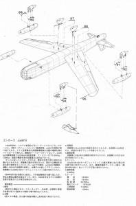 HUMA-Junkers-Ju-287-8-198x300 HUMA Junkers Ju 287 (8)
