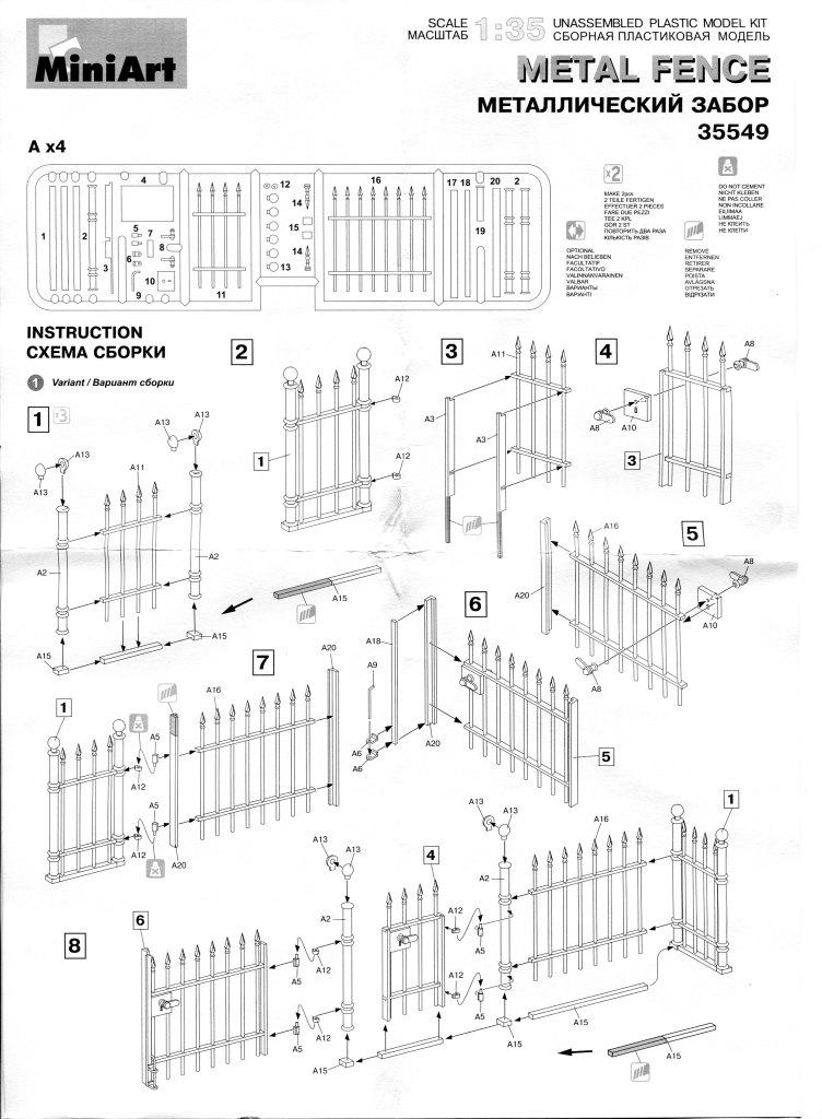 Miniart_Fence_04 MiniArt - Metal Fence - 1/35 --- #35549