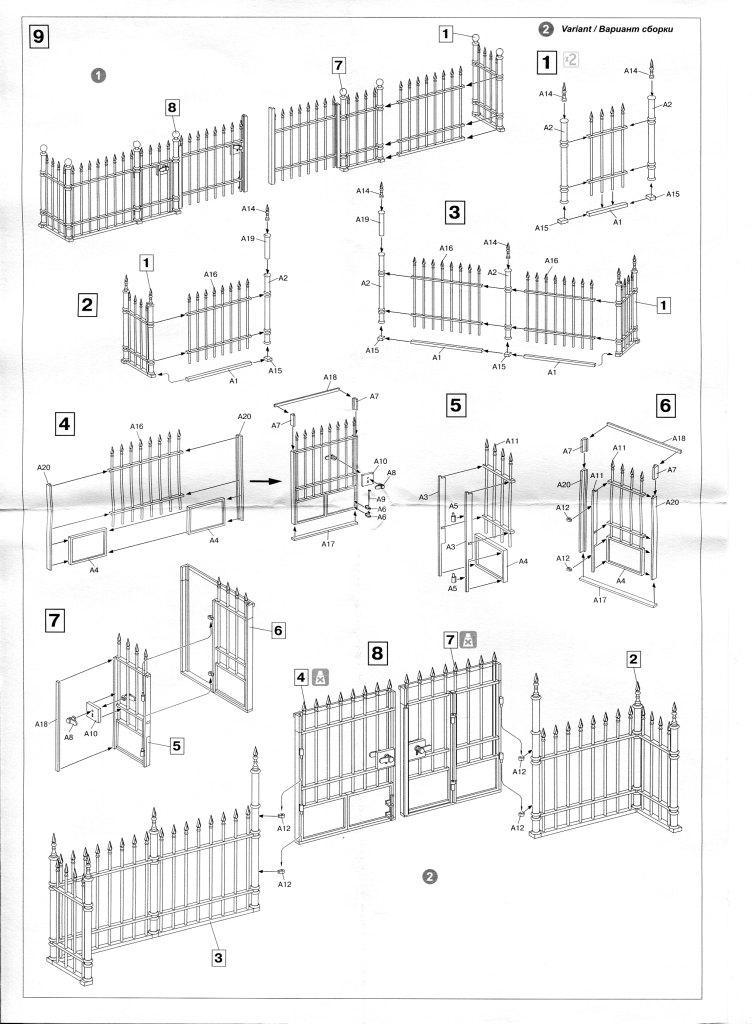 Miniart_Fence_05 MiniArt - Metal Fence - 1/35 --- #35549