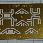 ArsenalM-11100881-M113-Richtfunkpanzer-Multiplex-10-150x150 HO - Neuheitensplitter Dezember 2015