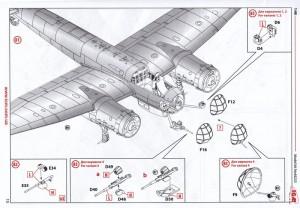 ICM-48232-Ju-88-A-5-1-300x208 Die brandneue Ju 88 A-5 von ICM im Maßstab 1:48