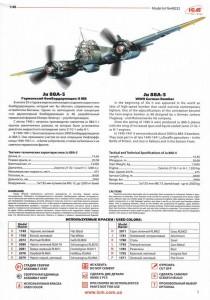 ICM-48232-Ju-88-A-5-63-210x300 Die brandneue Ju 88 A-5 von ICM im Maßstab 1:48