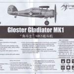 Merit-64803-Gloster-Gladiator-10-150x150 Die neue Gloster Gladiator Mk. I von Merit im Maßstab 1:48
