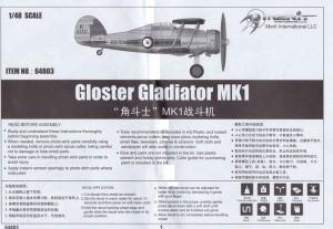 Merit-64803-Gloster-Gladiator-10-300x207 Merit 64803 Gloster Gladiator (10)