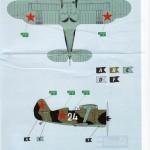 Revell-Polikarpov-I-153-1zu72-20-150x150 Polikarpov I-153 von Revell 1:72