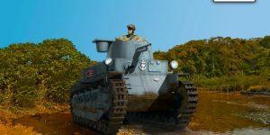 IBG kündigt japanischen Panzer Type 89 an