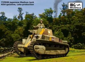 IBG-72040-300x218 IBG kündigt japanischen Panzer Type 89 an