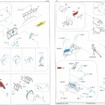 49753-2-150x150 Eduard Zubehör für die neue Airfix Boulton Paul Defiant Mk I (1:48)