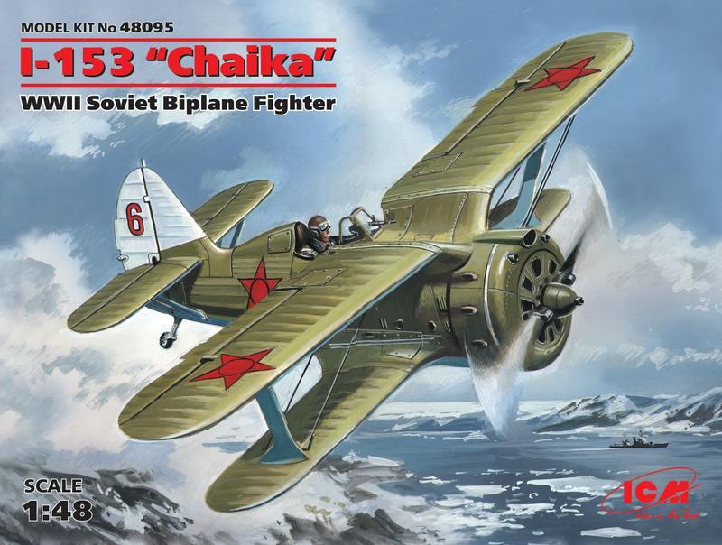 ICM-Polikarpov-I-153-1zu48-22 Polikarpov I-153 von ICM (1:48)