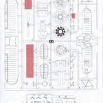 ICM-Polikarpov-I-153-Skifahrwerk-Decals-und-Anleitung-6-150x150 Polikarpov I-153 von ICM (1:48)