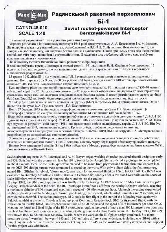 MikroMir-48010-BI-1-10 Bereznyak-Issajev BI-1 von MikroMir (1:48)