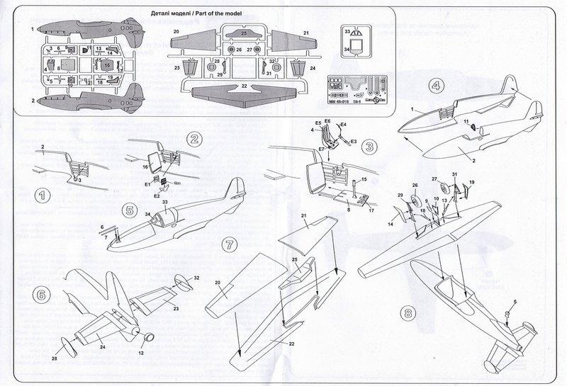 MikroMir-48010-BI-1-12 Bereznyak-Issajev BI-1 von MikroMir (1:48)