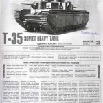 Zvezda-3667-T-35-6-150x150 Sowjetischer schwerer Panzer T-35 von Zvezda im Maßstab 1:35
