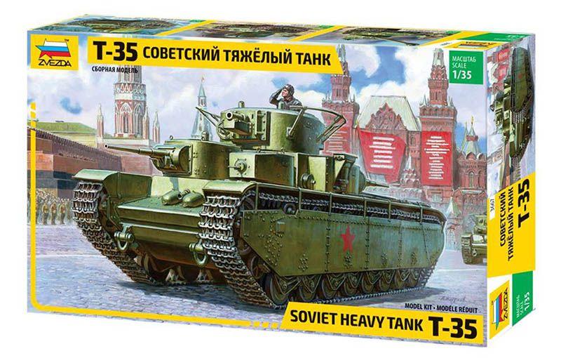 Zvezda-3667-T-35-Schachtelillustration Sowjetischer schwerer Panzer T-35 von Zvezda im Maßstab 1:35